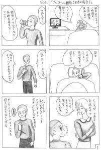 hosikuzu1