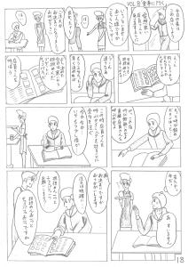 sasayaka18